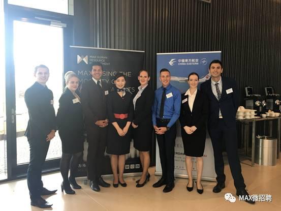 China Eastern airline recruitment fair Amsterdam 2017