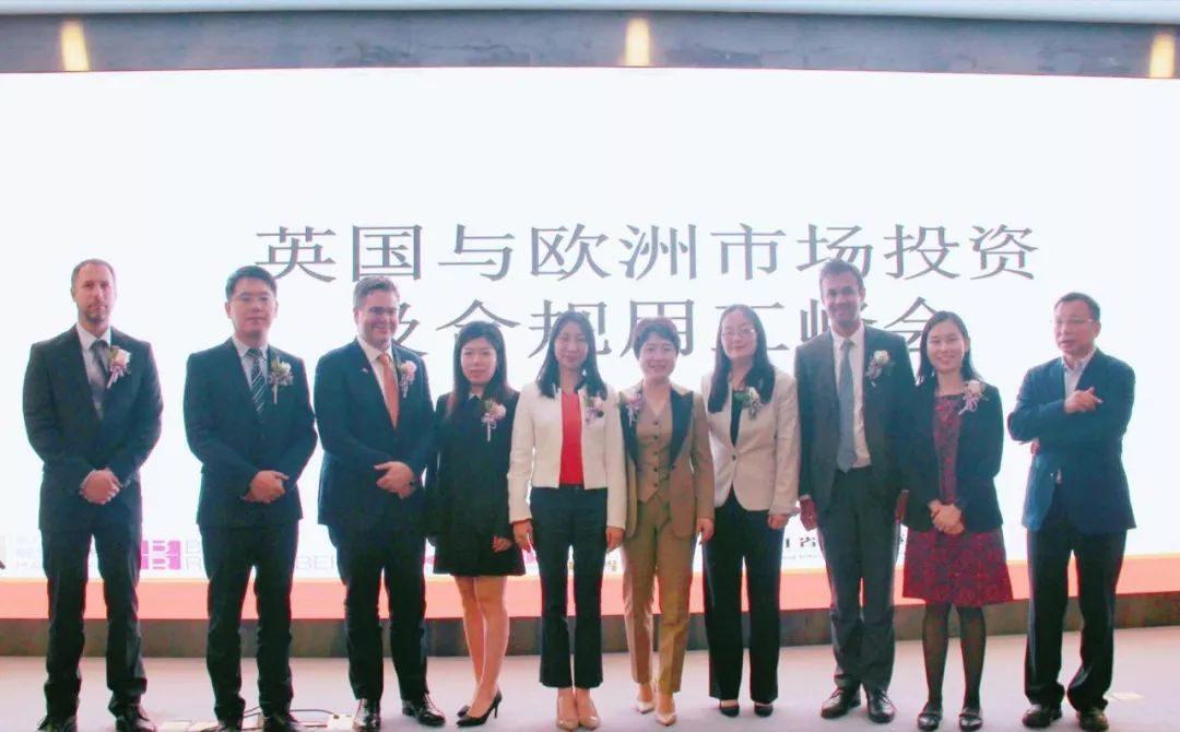 Hangzhou held European Market Investment Summit